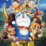 Doraemon: Nobita and the Island of Miracles – Animal Adventure (2012)