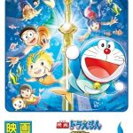 Doraemon: Nobita's Great Battle of the Mermaid King (2010)