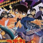 Detective Conan: Countdown to Heaven (2001)