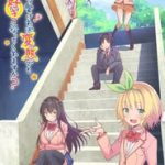 Hensuki: Are You Willing to Fall in Love With a Pervert, As Long As She`s a Cutie? Subtitle Indonesia