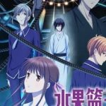 Fruits Basket: The Final Subtitle Indonesia
